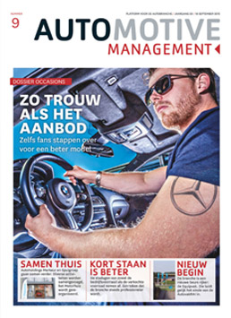 Automotive Management